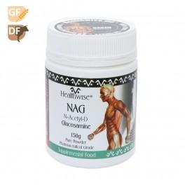 N-Acetyl Glucosamine Powder 1kg